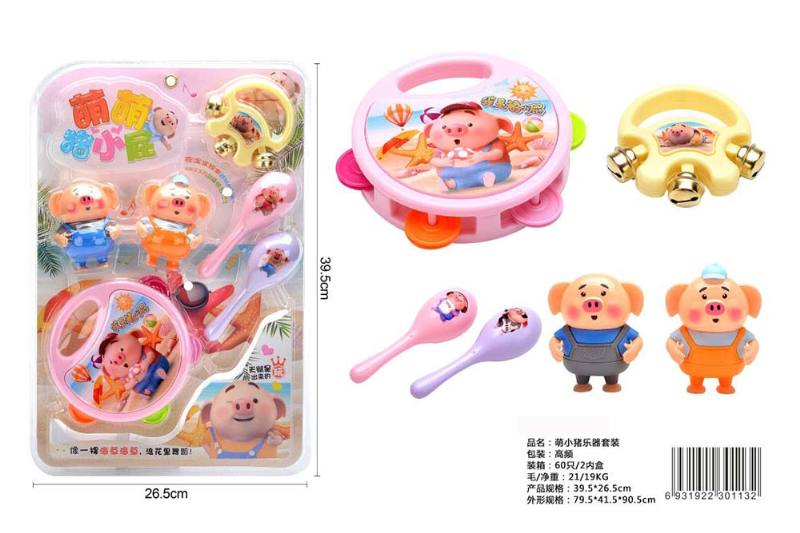 Musical instrument toy Meng pig musical instrument set No.TA257017