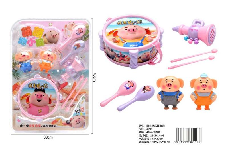 Musical instrument toy Meng pig musical instrument set No.TA257018