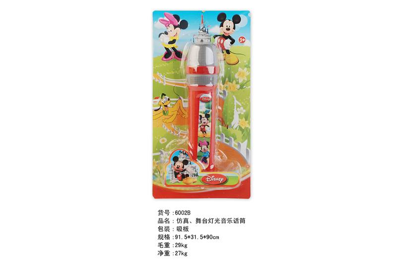 Simulation microphone toy simulation, sound reinforcement stage lighting music m No.TA254914