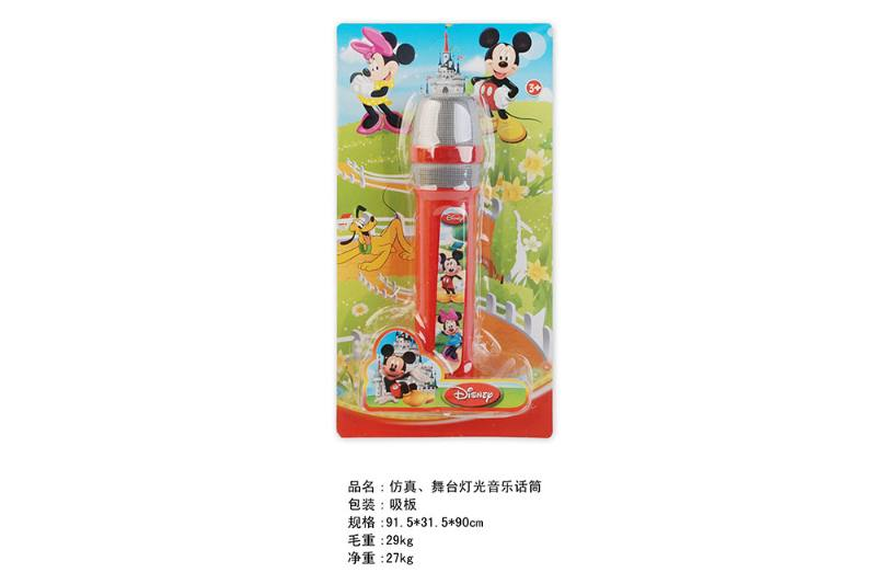 Simulation microphone toy simulation, sound reinforcement stage lighting music m No.TA254915