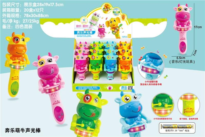 Musical instrument toy No.TA258593