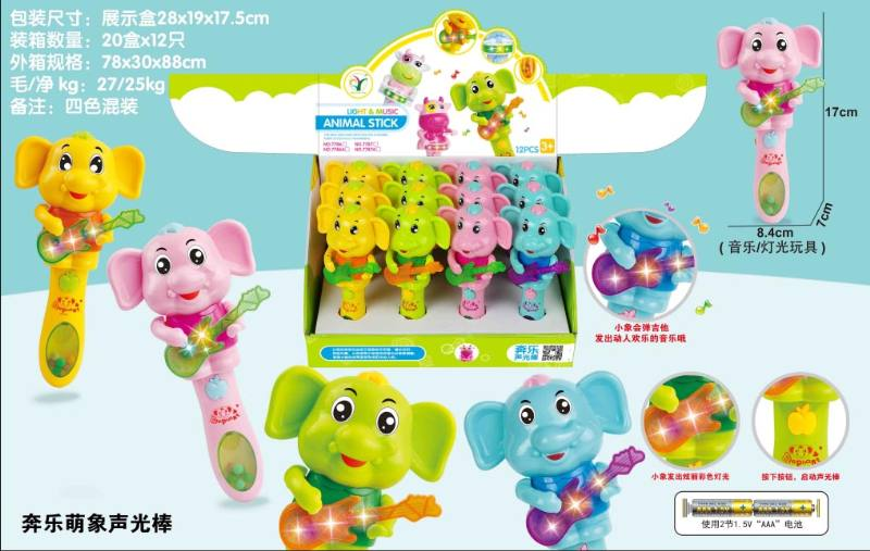 Musical instrument toy, Benben music, light elephant No.TA259692