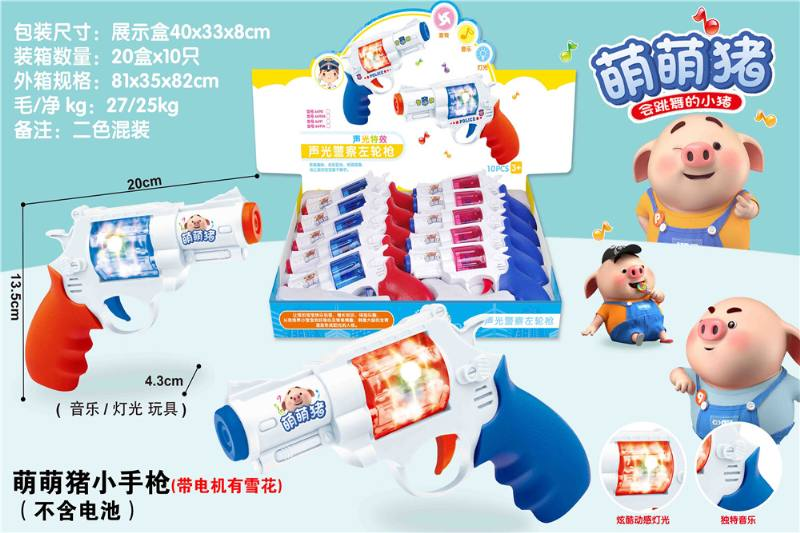Musical instrument toy Ben Meng Meng pig music painting revolver gun (with motor No.TA259693