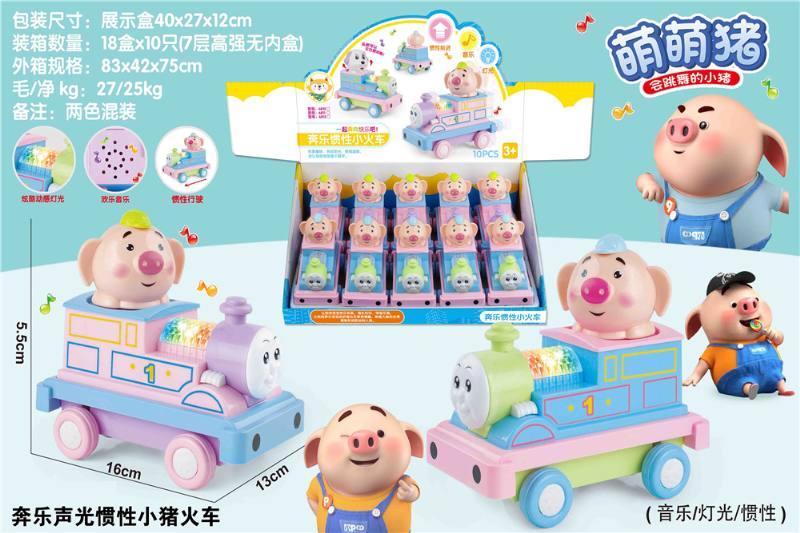 Musical instrument toy Benben music sound inertia pig train No.TA259694