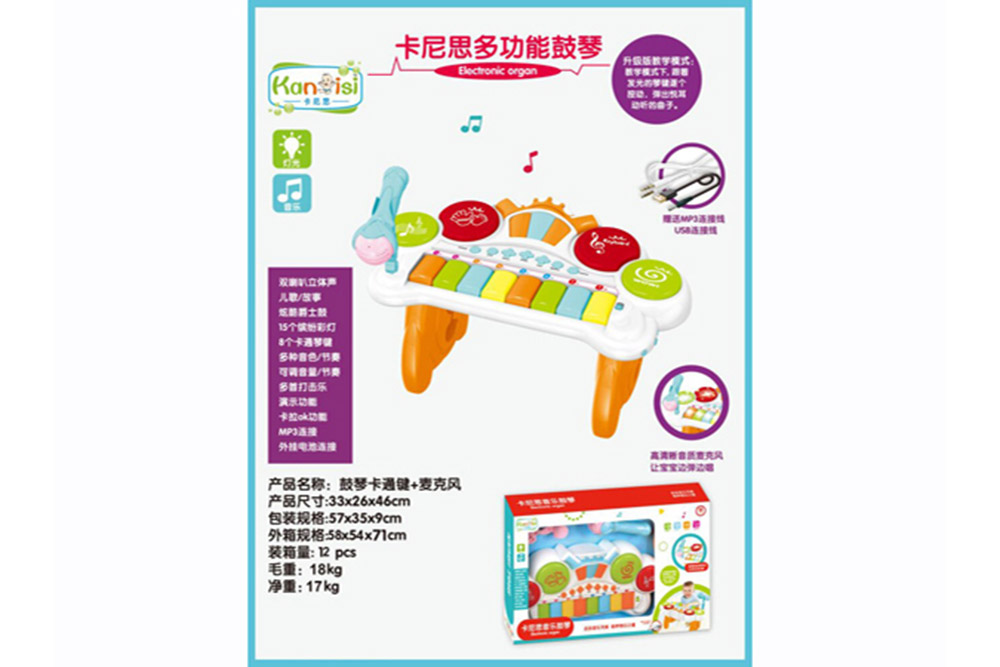 Musical instrument toy drumstick cartoon 8 button with microphone No.TA261405