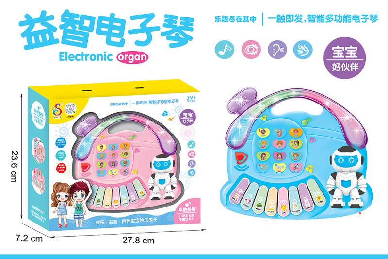 Robot Puzzle Keyboard (short) NO.TA263168