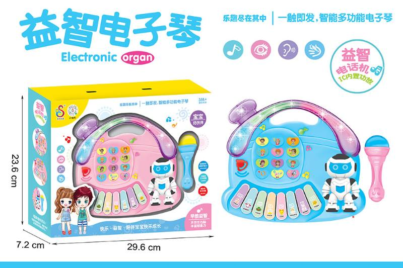 Robot with microphone keyboard (short) NO.TA263169