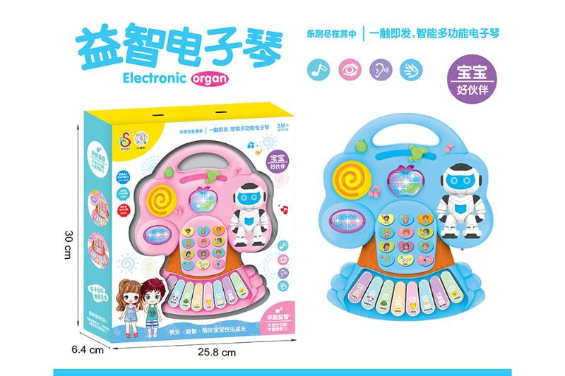 Robot Puzzle Keyboard (High) NO.TA263170