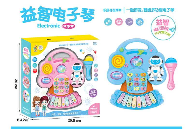 Robot with microphone keyboard (high) NO.TA263171
