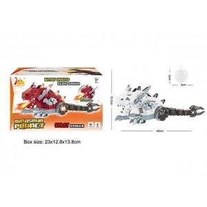 High quanlity spray machinery dinosaur children funny toys No.:RS61-105A