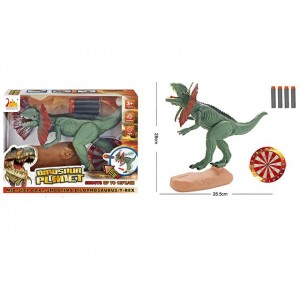 SIMULATION CATAPULT DINOSAUR CHILDREN FUNNY TOYS No.:RS6186