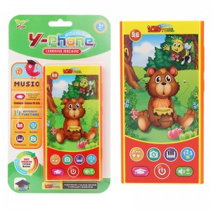 English learning mobile phone YS2601B