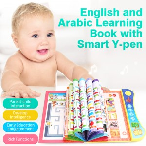 English and Arabic Voice Learning Book  YS2605B