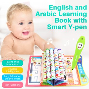 English and Arabic Voice Learning Book with Smart Logic Pen YS2605D