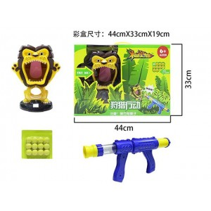High quanlity shooting lion children funny toys Item No.:A8001