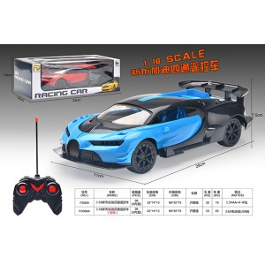 1:16 New Bugatti 4 channel remote control RC car No.FD069
