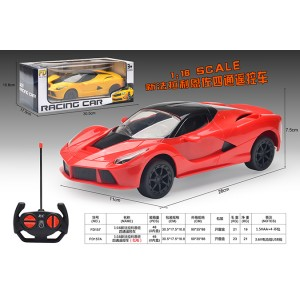 1:16 New Ferrari 4 channel remote control RC car No.FD157