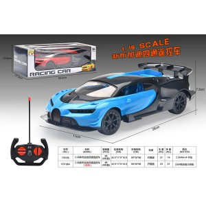 1:16 New Bugatti 4 channel remote control RC car No.FD158