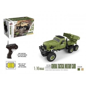 New product 1:16military engineering vehicle children toys Item No.:SL-196A