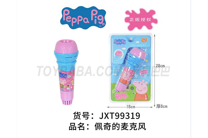 Music toy microphone NO.99319