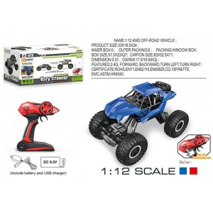 1:12 dual mode lift-up climbing vehicle kid toys Item No.:SL-177A