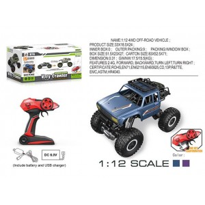 New develop 1:12 off-road include battery and usb charger children toys Item No.:SL-176A