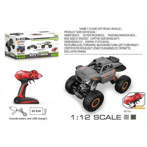 1:12 dual mode lift-up climbing car children toys Item No.:SL-171A