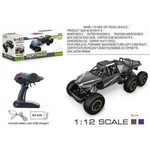 1:12 scale include battery and USB chargen children climbing car toy Item No.:SL-164A