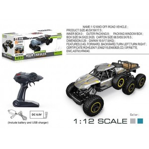 New shape 1:12 6WD off-road vehicle high crawler car toys Item No.:SL-163A