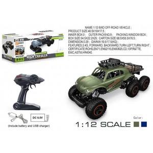High quanlity 1:12 off-road vehicle children remote control car toys Item No.:SL-162A