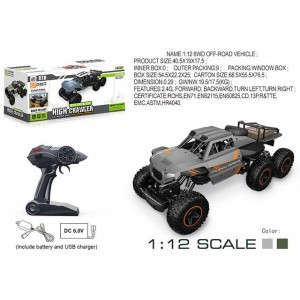 1:12 six-wheel climbing remote control car toys Item No.:SL-161A