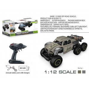 2.4g six-drive climbing sand obstacle crossing desert color dark gray car toy Item No.:SL-160A