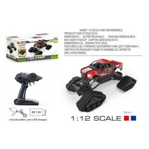1:12 scale 4wd snowmosile remote control car toys Item No.:SL-144A