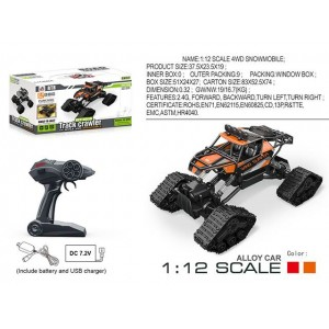 New style 1:12 scale snowmobile include battery kid car toy Item No.:SL-142A