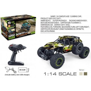 New features 1:14 camouflage climbing car toy Item No.:SL-138A
