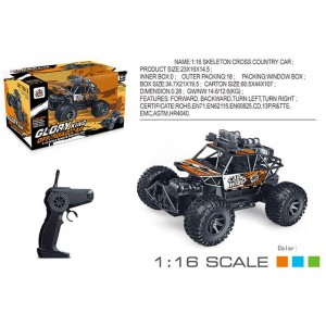Hot sale 1:16 skeleton cross country car glory king children toys Item No.:SL-134A