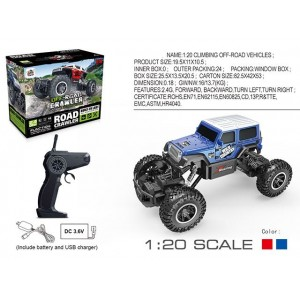 High saling 1:20 scale climbing off-road drawler remote control car toy Item No.:SL-106A